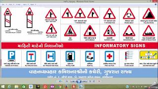 LEARNER'S LICENSE COMPUTER TEST PART 04 || RTO GUJARAT
