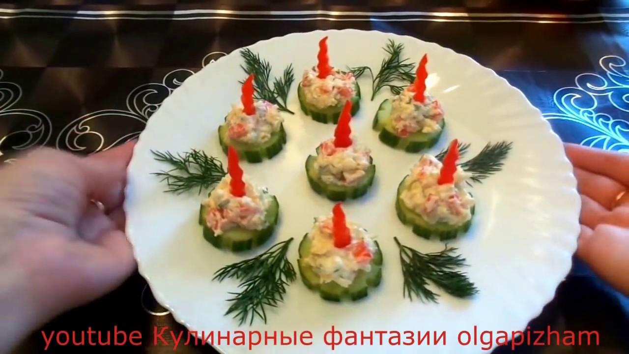 очень вкусные закуски на праздничный стол рецепты с фото
