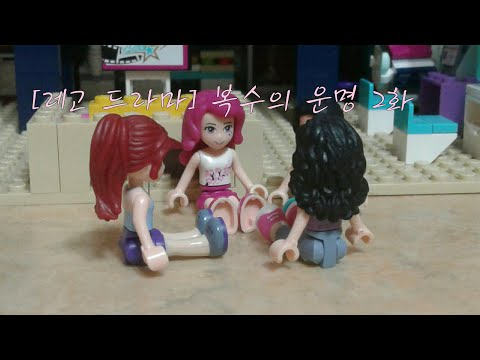 [일요일 드라마]복수의 운명 2화