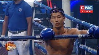 Meas Chanmean vs Phitsaychhum(thai), Khmer Boxing CNC 20 May 2018, Kun Khmer vs Muay Thai