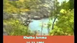 Khutba Jumma:16-11-1984:Delivered by Hadhrat Mirza Tahir Ahmad (R.H) Part 2/5