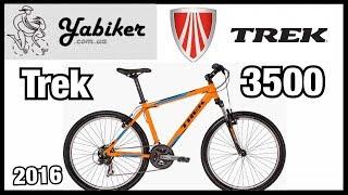 Обзор велосипеда Trek 3500 (2016)