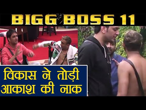 Bigg Boss 11: Vikas Gupta THROWN OUT OF HOUSE as he HITS Akash Dadlani on face | FilmiBeat