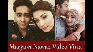 vuclip Maryam Nawaz ...video viral