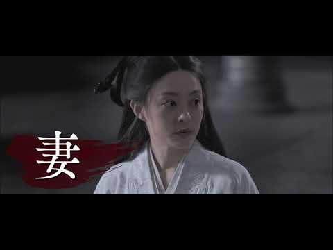 本編映像<トロイの木馬>篇