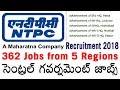 NTPC Maharatna Company 362 Trainee jobs from 5 Regions Notification recruitment 2018 in Telugu