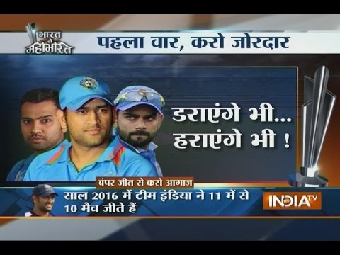 India vs New Zealand, T20 World Cup 2016: Team India Never Win a Match against NZ