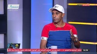 حوار خاص مع ك/ محمود عبد الحكيم والحديث بشكل فني عن اداء المنتخب الاول والمنتخب الاوليمبي