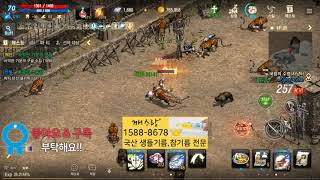 [리니지m] 국왕의 수렵사냥터 이벤트맵 여긴 코인 던전 !!! lineage