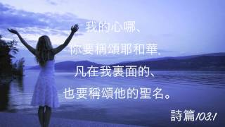 Matt Redman - A thousand Reasons 一千個理由 (Piano Cover by Amy Cheng)