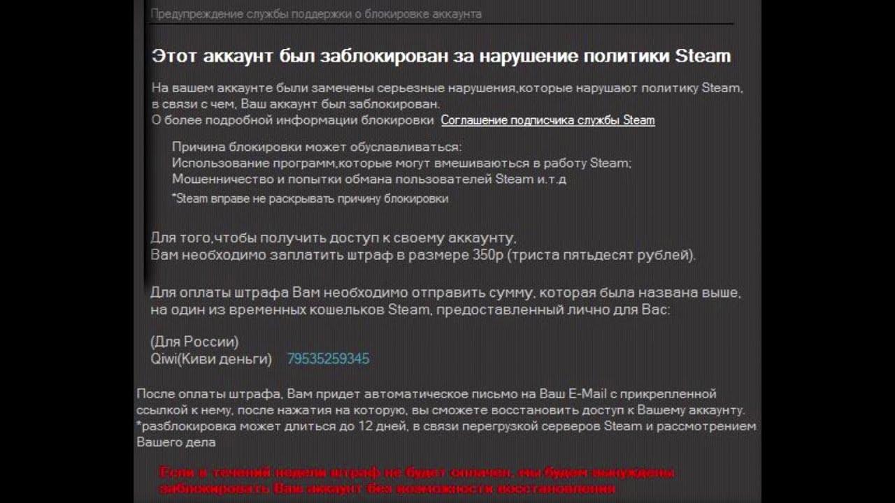 телекард аккаунт заблокирован