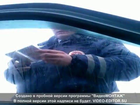 Беспридел ГИБДД  Одинцовский район