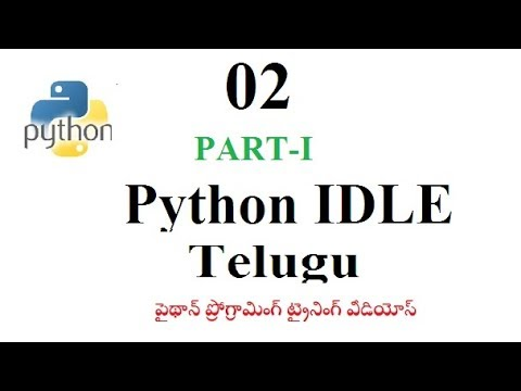 What is IDLE In Python Telugu | How to install and Use Python IDLE | VLR  Training - 02
