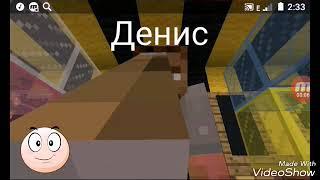 Денис Майданов с песней Будем жить старина.