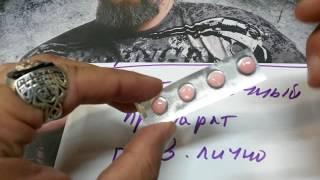 видео Мощные жиросжигатели в аптеке: советы. Жиросжигатели в аптеке для женщин и мужчин