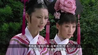 후궁견환전3-3(옹정황제의 여인)