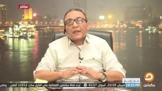 الشرقاوي يوضح سبب اختيار السيسي أكبر 3 صحف داخل مصر واللقاء بهم