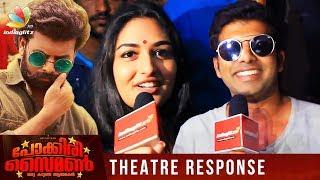 Pokkiri Simon Theatre Response   Sunny Wayne, Prayaga Martin   Vijay Fans