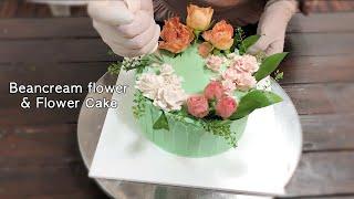 홈베이킹 브이로그 - 생화케이크, 플라워케이크, 앙…