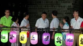 20180830-東三門燈光美化成果影片