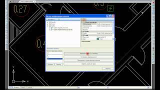 Videourok PS v nanoCAD PS #19