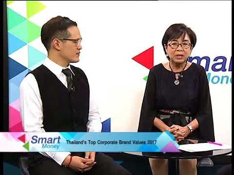 "Smart Money ช่วงที่ 2 ""Thailand's Top Corporate Brand Values 2017"" / 14 ก.ย. 60"