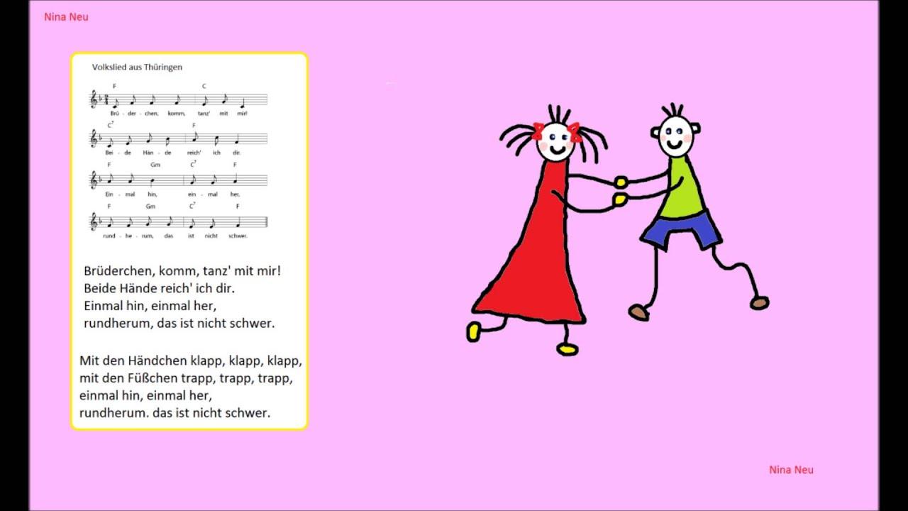 с днем рождения открытка на немецком песенка