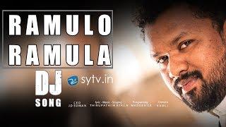 Ramulo Ramula |  DJ SONGS | Thirupathi matla | Sytv dj Songs |