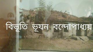 Bibhuti Bhusan Bondhopadhya Residence Ghatsila Jharkhand