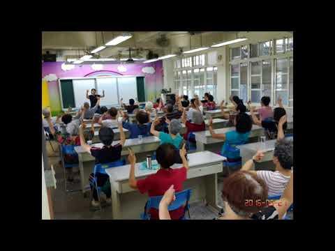 105/05/27華江社區照顧關懷據點活動影片