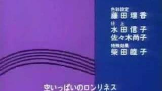Anime que passou no início dos anos 90 na rtp. Música: Makenaide, Y...