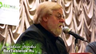 Валентин Дикуль: Ортопедический корсет(Когда нужно носить ортопедический корсет. скачать: http://poznavatelnoe.tv/dikul_korset http://beztabletok.ru - фестиваль здоровья., 2012-07-30T09:47:13.000Z)