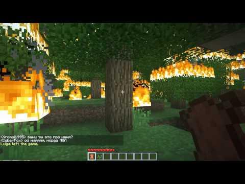 minecraft ensemplix server, wiking and midish pranksters