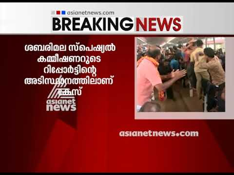 Sabarimala Protest : Hight Court Took Case And Ask Devaswom Board For Explanation