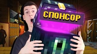 ОТКРЫВАЮ КЕЙСЫ У СЕБЯ ДОМА! Маинкрафт Открытие Кейсов! Minecraft Server!