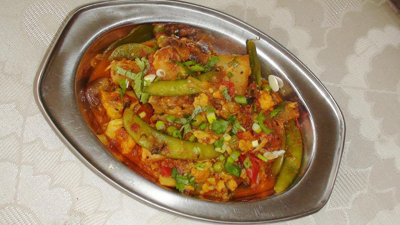 Mixed vegetable subzi curry with seasonal vegetables video mixed vegetable subzi curry with seasonal vegetables video recipe youtube forumfinder Gallery