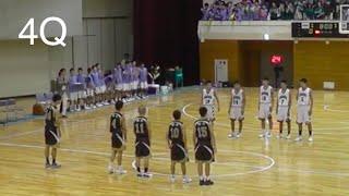 全中2016九州予選決勝 西福岡(福岡)vs東町(熊本)4Q
