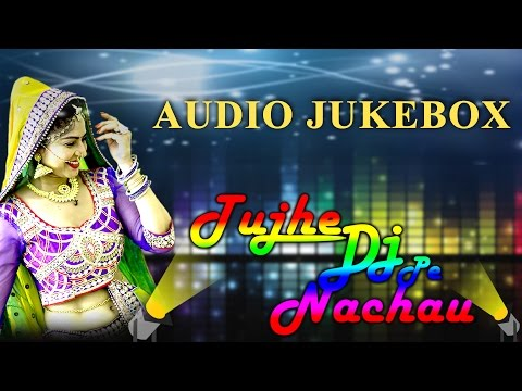 Tujhe Dj Pe Nachau   DJ REMIX 2017   Mukesh Gurjar   Suraj Gurjar   AUDIO   New Rajasthani DJ Song