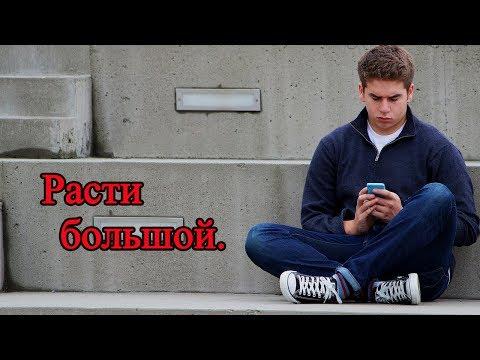 В подростковом возрасте болят колени
