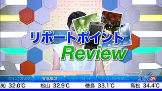 SOLiVE24 (SOLiVE アフタヌーン) 2017-08-22 14:28:09〜 thumbnail