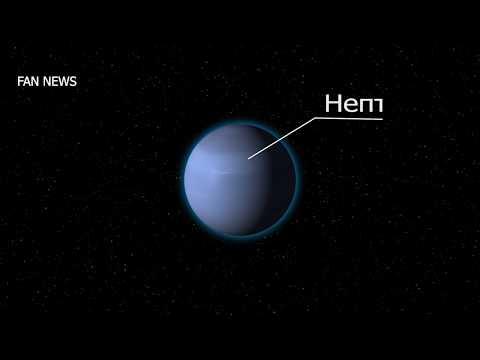 На самом краю Солнечной системы обнаружили загадочную розовую планету!