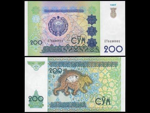 Uzbekistan SOM 200 CYM 1997 Currency Serial Bundle Beautiful World Currency