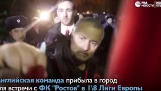 ШОК! Моуриньо в Ростове
