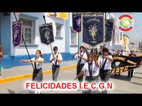 ANIVERSARIO DE LA I.E CARLOS GUTIERREZ NORIEGA