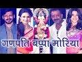 "Bollywood Celebrates ""Ganesh Chaturthi 2018"" | Daisy Shah| Shweta Rohira"