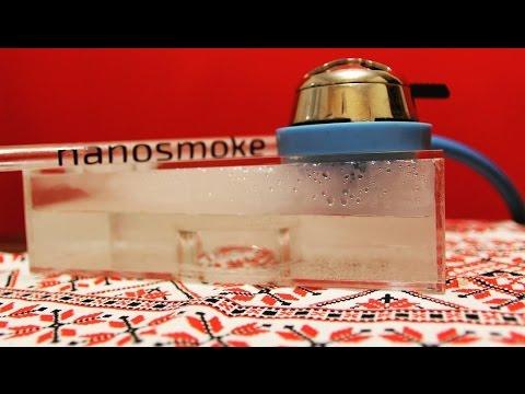 20. Обзор кальяна nanosmoke cube. - YouTube