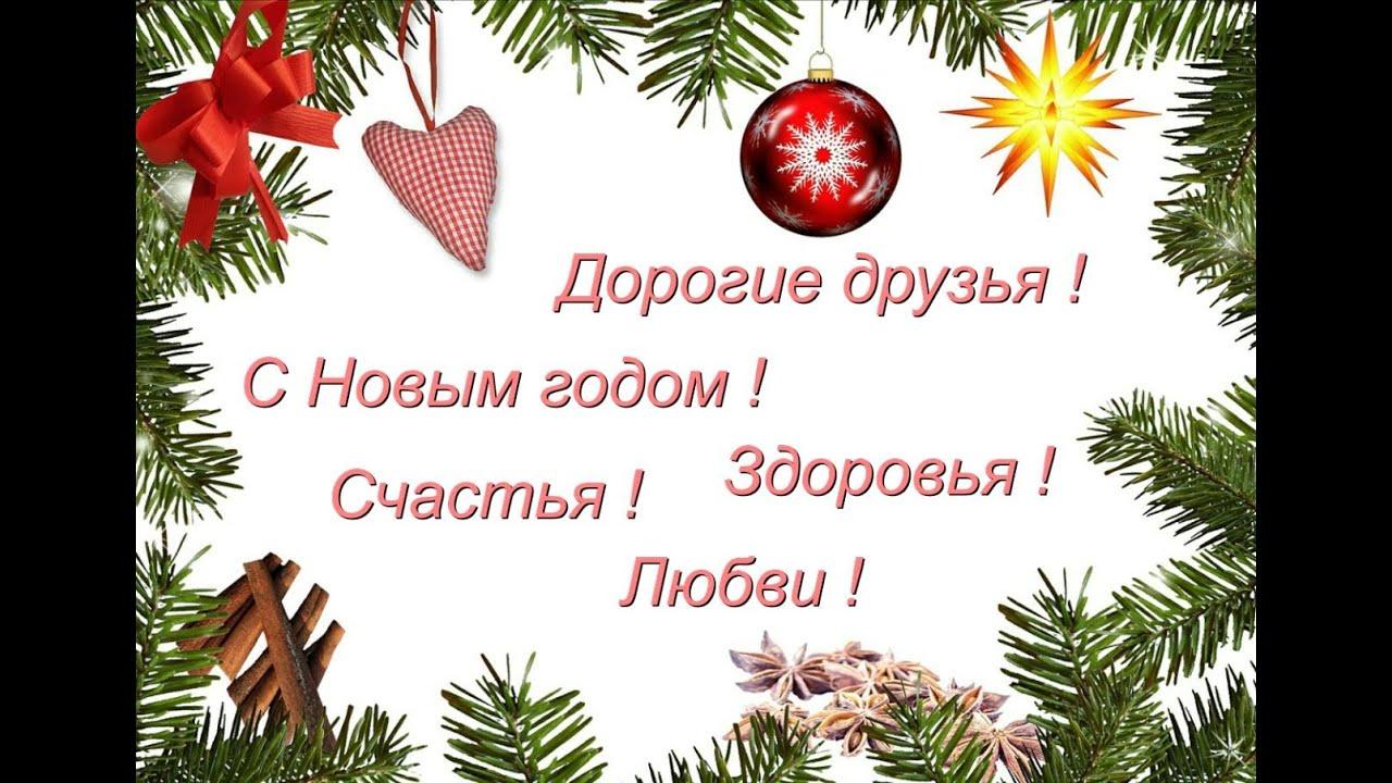 chanson anniversaire en russe