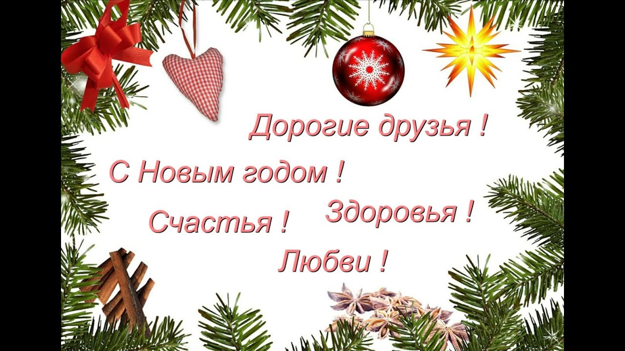 chanson anniversaire russe