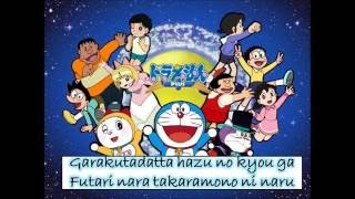doraemon ending stand by me - Motohiro Hata Himawari no Yakusoku with lyrics full song