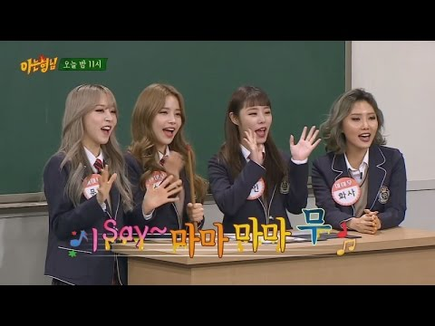 [PREVIEW] Mamamoo New Song 'Decalcomanie'♪ (feat. Knowing bros Trend Words) Knowing Bros Episode 55